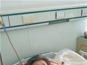 正蓝旗医院为三位因病致贫患者施行股骨头置换术