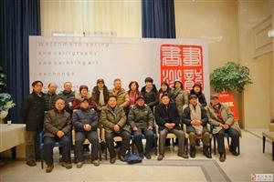 枝江市老年书画家协会举行迎春书画沙龙