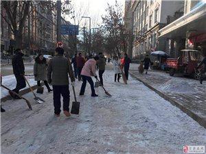 离石党员干部齐动员,扫雪除冰暖人心