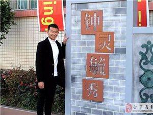会东中学高中生作文精选――《最熟悉的陌生人》