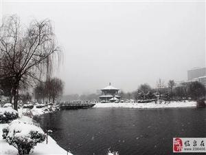 今天起,临泉大片地区将要停电!转发提醒(1月8日――1月14)