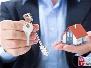 都在说买不起房,可房子为什么卖那么快?