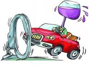博兴人注意!喝酒后坐在副驾不开车,也被追究刑事责任了!!原因在这里!