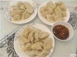 在家陪发烧的宝儿~就娘俩,要求吃水饺~