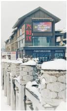 【江山・兰桂坊】】汝州最美雪景来袭!