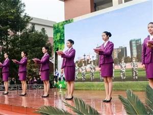 邛崃市职业教育中心