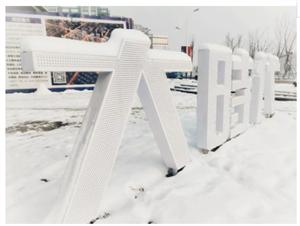 【江山・兰桂坊】 汝州最美雪景来袭!