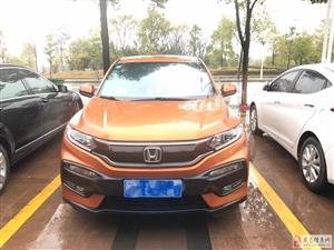 【全款车】【2016年本田XRV】1.8自动舒适全景天窗