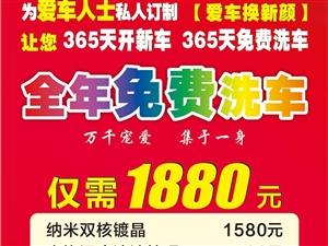 """2018集各路英雄和你一起""""赏心悦目"""""""