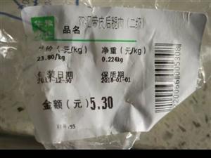 大雪带动猪肉价格接连上涨,春节前还会降吗?