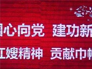 费县女企业家学?#21543;?#19996;省妇女第十三次代表大会精神(12.17)