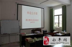 打开公门的金钥匙――恩江教育公考培训