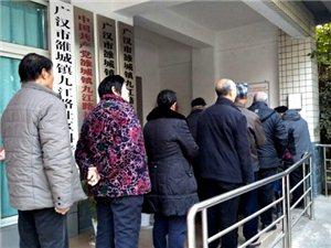 广汉市中山医院到雒城镇九江路社区为辖区老人做免费白内障筛查(图片)