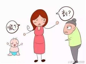 生育高峰又要来了,这些信息二胎妈妈不能错过!