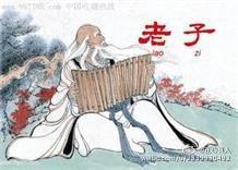 """中华民族""""圣贤们""""的普世价值思想对人类文明的贡献有多大"""