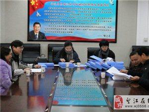 县委组织部莅临安庆皖江中等专业学校检查非公党建工作