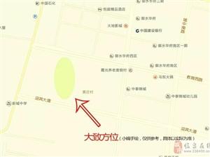 临泉将新建第二人民医院!
