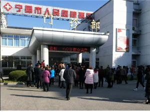 关于宁国市公安局依法处置市人民医院医闹事件的情况通报