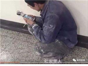 """河南农民工地铁站蹭网意外成""""网红"""";背后原因让无数人落泪..."""