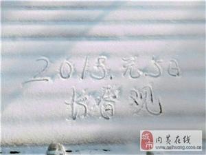 在长春观的冬日里邂逅浪漫的中国风