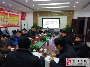 县教育局领导莅临安庆皖江中等专业学校上党课