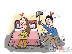 汉中一上门女婿砸死妻子砸伤女儿,被判死缓