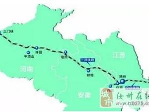 """汝州有""""喜""""了!三洋铁路将在小屯建""""汝南站""""!市长亲自选址调研!"""