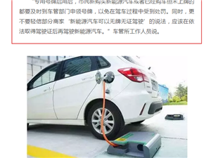 重磅!济宁本月底启用新能源汽车专用号牌!6位数的绿色车牌将现身街头!