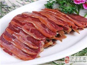 【美食养生】孕妇不能吃的8种精品肉类