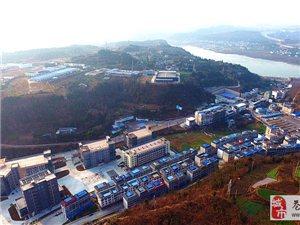 航拍:苍溪紫云工业园区鸟瞰【视频版】