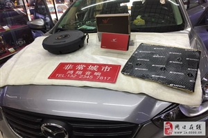 新升级,新体验马自达CX5升级备胎低音炮野兽DSP处理器石家庄鸿翔音响