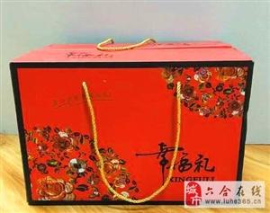 西窗雪200元礼盒之1