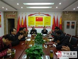 安庆皖江中等专业学校党支部召开书记述职评议暨组织生活会
