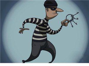 """【提醒】一个小偷的""""年终总结"""",每个人都该看看→"""