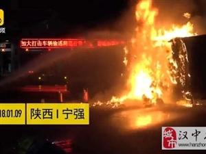 """汉中一半挂车突然起火,10吨白酒转眼变""""烧酒"""