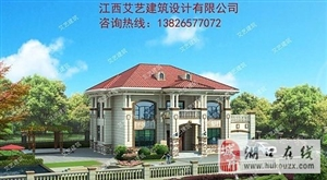 九江湖口别墅设计  湖口自建房设计  九江湖口小洋楼设计