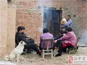 冬天,这才是汉中人的最爱!