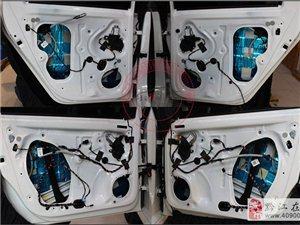 【重庆乐改汽车音响改装店】-重庆乐改大众POLO汽车音响改装升级曼琴喇