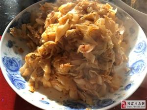 麻菜下一碗热气腾腾的馓饭这个冬天太过瘾