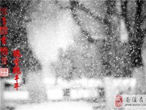 三川下雪了
