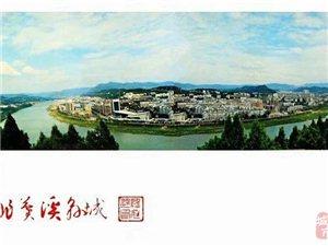 远眺苍溪县城