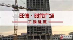 "工程�M度 | 1月旺德�M行�r,寒冬�m至,""家""期待�F!"