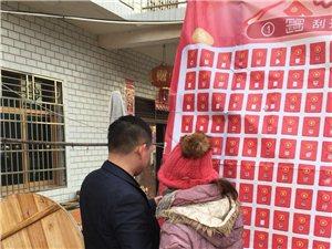 热烈祝贺正大饭店正式开业啦!万元红包码上抢!