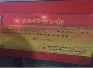 黑城子广场舞队赴深圳进行中国广场舞春晚现场录制喜获第一名