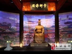 《陈霸先的传说》作者入选省级非物质文化遗产传承人名录