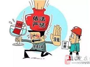 """汉中这9家公司因拖欠农民工劳动报酬成""""典型""""被曝光"""