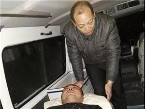 汉中第一书记扶贫路上从3米石坎上跌落