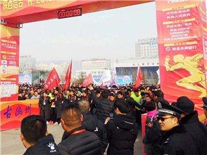 2018年中国・彬县第四届国际半程马拉松赛精彩掠影