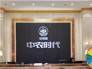 """中农时代——新城""""地标"""" / 春云"""