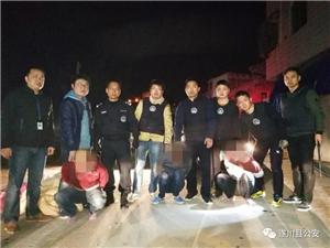 遂川:砸�窗偷18�f元�F金案告破,三名犯罪嫌疑人全部抓�@!